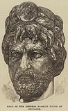 Head of the Emperor Hadrian found at Jerusalem