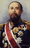 Marquis Ito