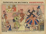 Parrots, 31 May 1941, Bulgarian WW2 political cartoon