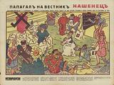 Millers, 8 August 1942, Bulgarian WW2 political cartoon
