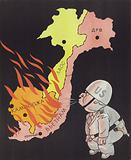 Soviet propaganda image depicting the United States stoking the fires of the wars in Southeast Asia, 1970s