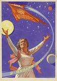 Woman cheering the launch of the Soviet Luna 1 spacecraft, 1959