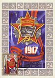 Glory to October! Postcard commemorating the 61st anniversary of the October Revolution, 1978