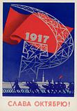 Glory to October! The October Revolution of 1917 in St Petersburg, Russia