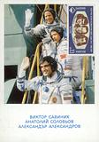 The crew of the Soviet Soyuz-TM5 spacecraft sent to visit the Mir space station in 1988