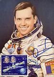 Dumitru Prunariu, the first Romanian cosmonaut, 1981