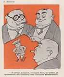 Cartoon depicting Yugoslav leader Marshal Tito as a pawn of capitalists, late 1940s or 1950s