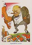 Churchill the arsonist, 1951-1955