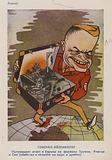 Hungarian cartoon depicting General Eisenhower as a salesman of death, offering it in the form of the Marshall Plan, c1947-c1953