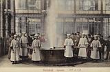 Geyser, Karlsbad (Karlovy Vary), Austro-Hungarian Empire, 1907