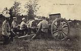Russian artillery loading a field gun, early 20th Century