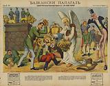 Russian Political Cartoon
