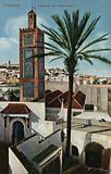 Aissawa Mosque, Tangier
