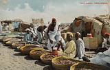 Date Market, Omdurman