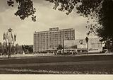 Postcard depicting the Hotel Moskva and cinema in Zlin