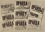 Early issues of the Russian Bolshevik newspaper Pravda, 1912