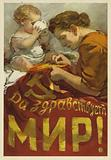 Soviet mother embroidering a peace slogan onto a red flag, 1955