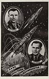Glory to the Soviet Cosmonauts, 1961