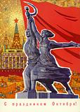 Greetings for the anniversary of the October Revolution, 1974
