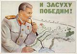 Soviet leader Joseph Stalin planning to defeat drought, as if preparing a battle strategy, 1949.