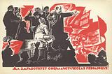 Long live the socialist revolution!, 1968