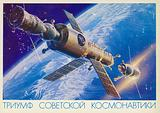 The triumph of Soviet space exploration, 1978