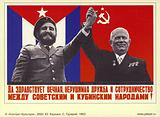 Cuban leader Fidel Castro and Soviet leader Nikita Khrushchev, 1963