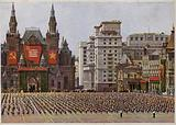 All-union physical culture parade, Red Square, Moscow, USSR, 12 August 1945