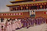 Chinese youths in folk costumes in front of the Tiananmen gate (Gate of Heavenly peace), Beijing, People's Republic of China, 1952