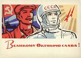 Glory to the Great October, Soviet propaganda commemorating the 1917 Russian October Revolution, 1964