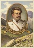 Nikolai Przhevalsky, Russian geographer and explorer
