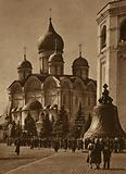 Tsar Bell and the Cathedral of the Archangel inside the Kremlin, Moscow, USSR, 1957