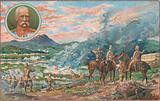 Paardeberg, Boer War, February 1900