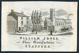 William Jones, shoe manufacturer, trade card