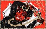 German Christmas card