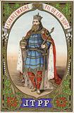 Label for Charlemagne thread