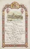Queen Victoria's dinner menu, 8 December 1900