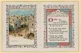 Illustration for O Little Town Of Bethlehem