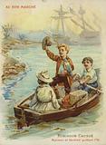 Robinson Crusoe in Rowing Boat