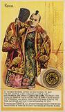 Japanese Man In Traditional Dress, Koko