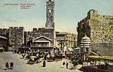 Jerusalem, Jaffa Gate