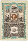 Bradbury Wilkinson & Co, designers and engravers of bank notes