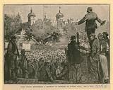 John Burns addressing a meeting of dockers on Tower Hill