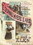 'E Dunno where 'E Are