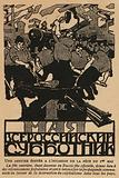 Soviet propaganda poster commemorating May Day, International Workers' Day