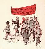 Peasants demonstrating in rural Soviet Russia