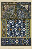 Turkish, Architectonic Ornaments in Glazed Clay