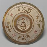Plate with the reconciliation of Cupid and Minerva