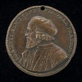Giovanni Emo, Podesta of Verona 1527