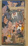 The Ramayana (Tales of Rama; The Freer Ramayana)